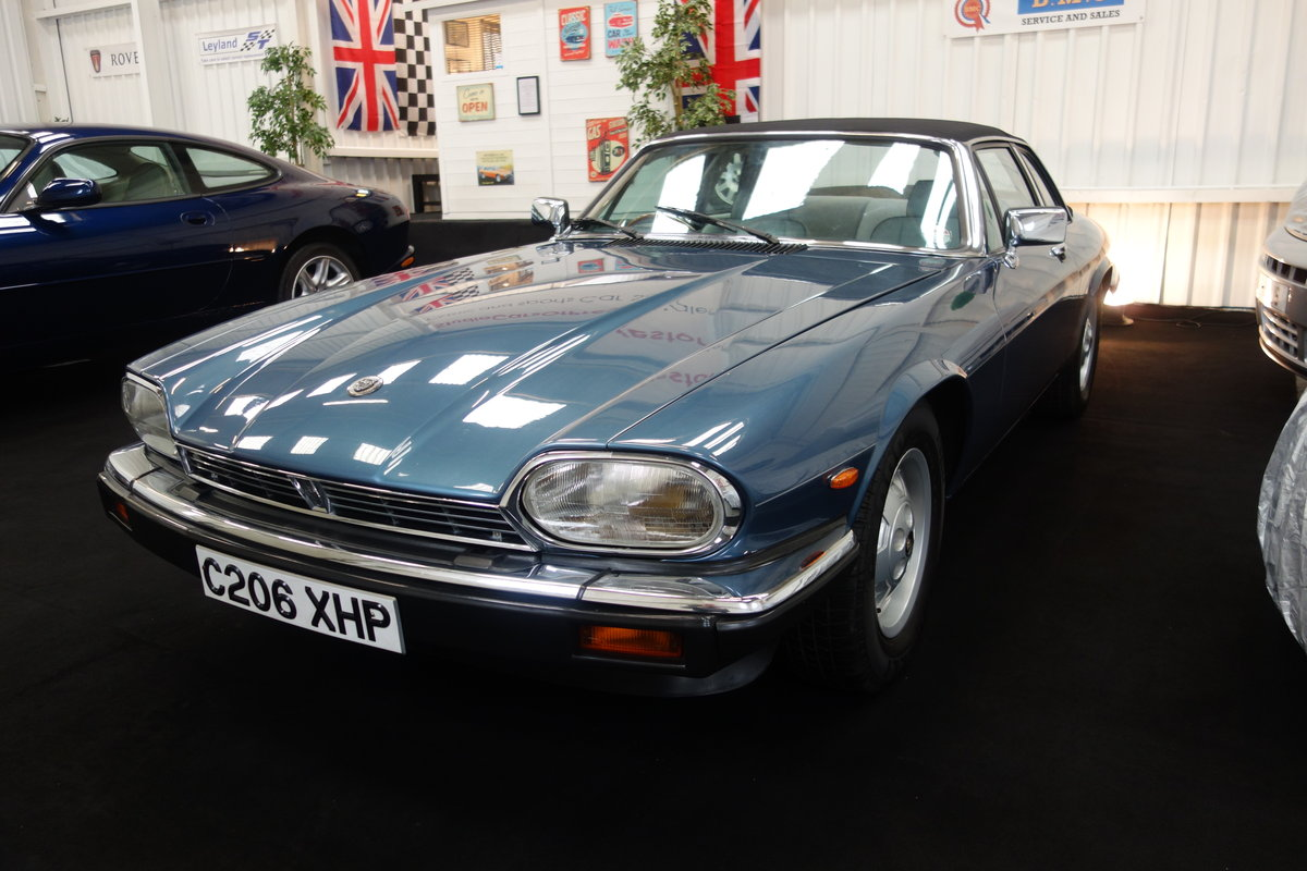 1985 Jaguar XJ-SC in lovely condition. Excellent history SOLD (picture 2 of 6)