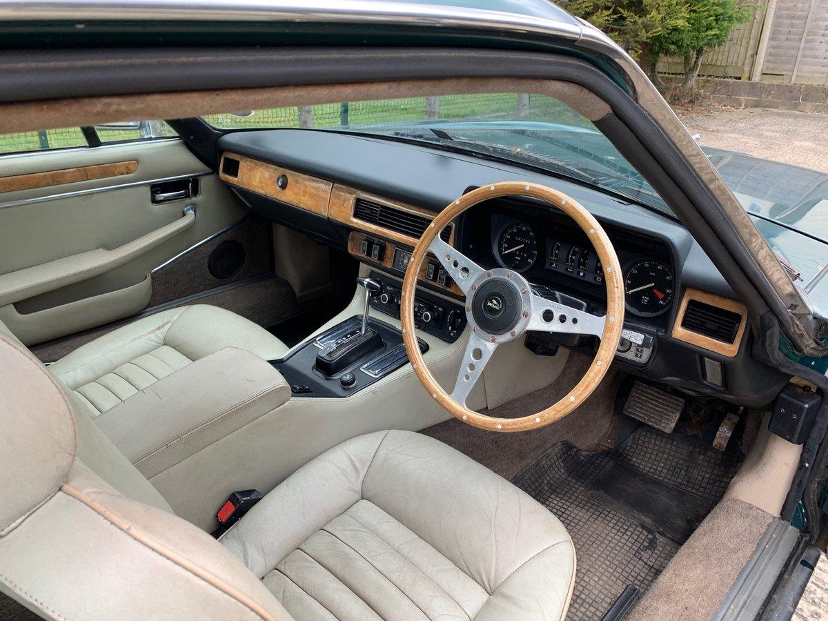1984 Jaguar XJS V12 SOLD (picture 6 of 6)