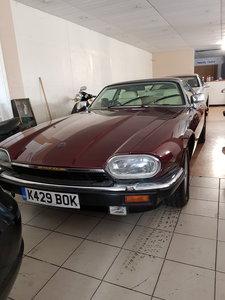 1992 An eyeful of Jaguar SOLD