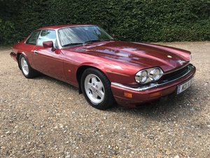 1994 Jaguar XJS Low mileage stunning 4.0 XJS For Sale
