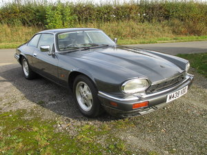 Jaguar XJS 4.0 Coupe Automatic 1994 Model For Sale