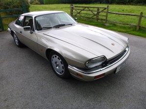 1996 Jaguar XJS 4.0 Coupe For Sale