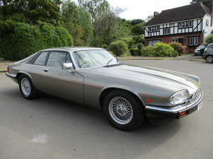 1989 JAGUAR XJS 3.6 AUTOMATIC  F REG LOW MILEAGE STUNNING