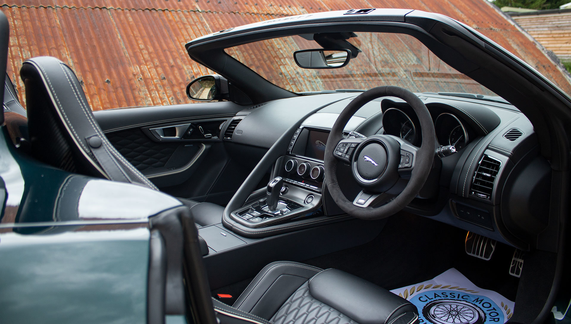 2016 Jaguar Project 7 - 1 of 80 RHD, 1,400 miles SOLD (picture 12 of 24)