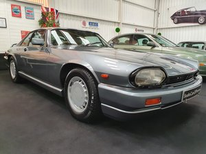 1988 Jaguar XJR-S Le Mans Celebration. 1 of only 100 cars. For Sale