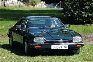 Picture of 1992 Jaguar XJS Coupe, 4.0L, 5-Sp Manual