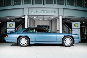 Picture of 1989 Jaguar XJR-S V12 Coupe