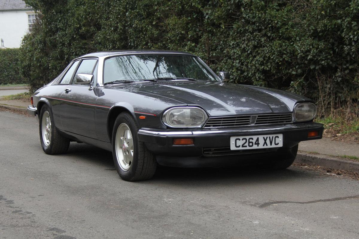 1986 Jaguar XJS 3.6 Manual - Ex Factory promotion car For Sale (picture 1 of 18)