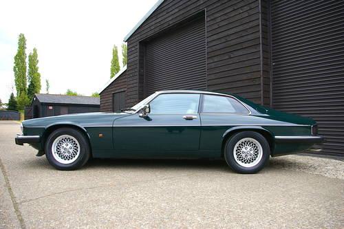 1992 Jaguar XJS 4.0 Automatic Coupe (33,826 miles) SOLD (picture 1 of 6)