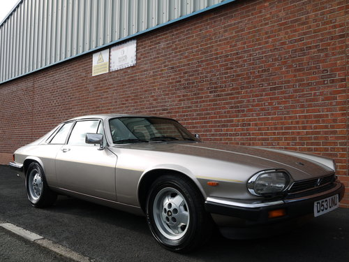 1987 JAGUAR XJS V12 COUPE - OUTSTANDING CAR - HUGE EXPENDITURE !! SOLD (picture 1 of 6)