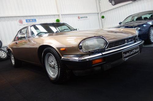 1995 Jaguar XJS 4.0 AJ16 95'000 miles & beautiful condition. SOLD (picture 1 of 6)