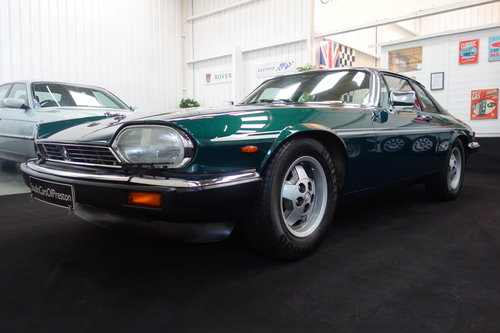 1984 1985 Jaguar XJ-SC in lovely condition. Excellent history  SOLD (picture 3 of 6)