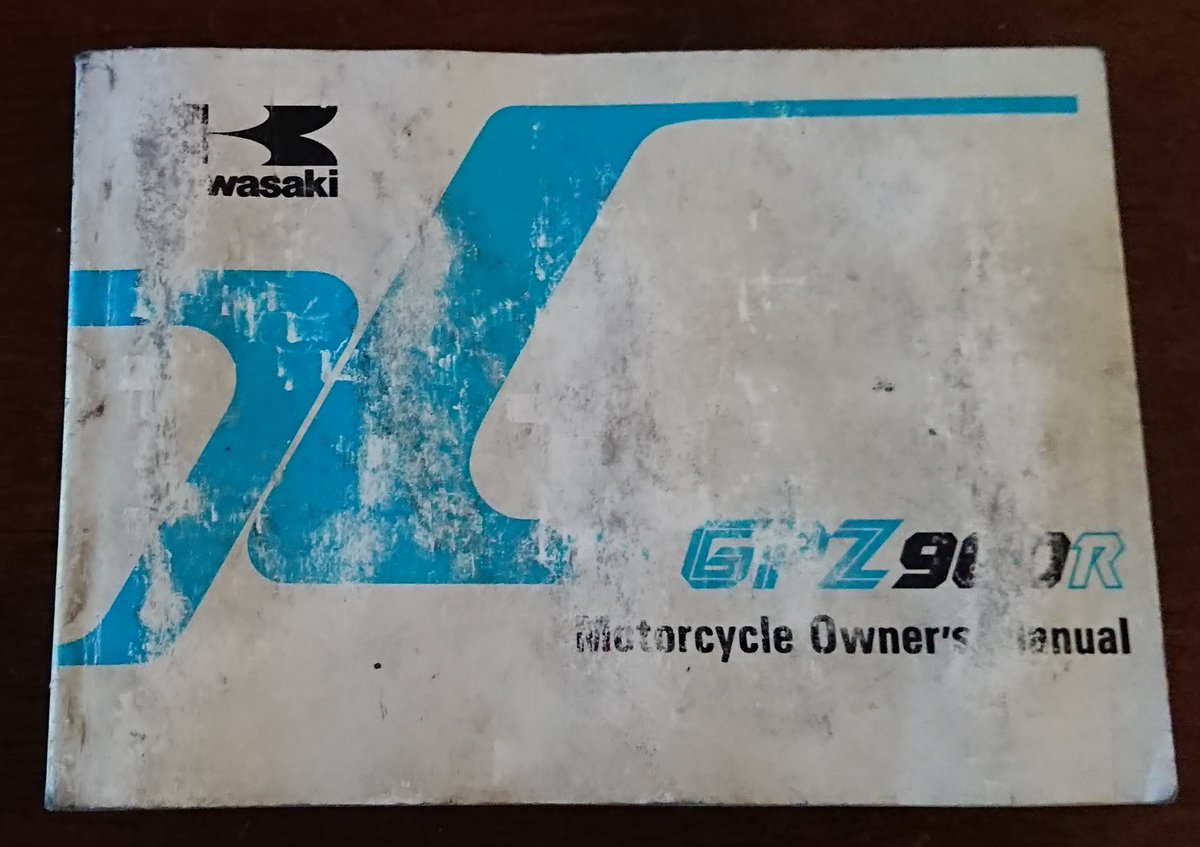1987 Kawasaki GPZ900R  ZX900 A4 For Sale (picture 5 of 5)