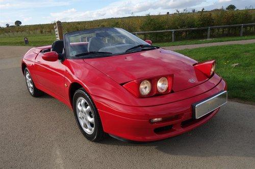 1997 Kia  For Sale (picture 2 of 6)