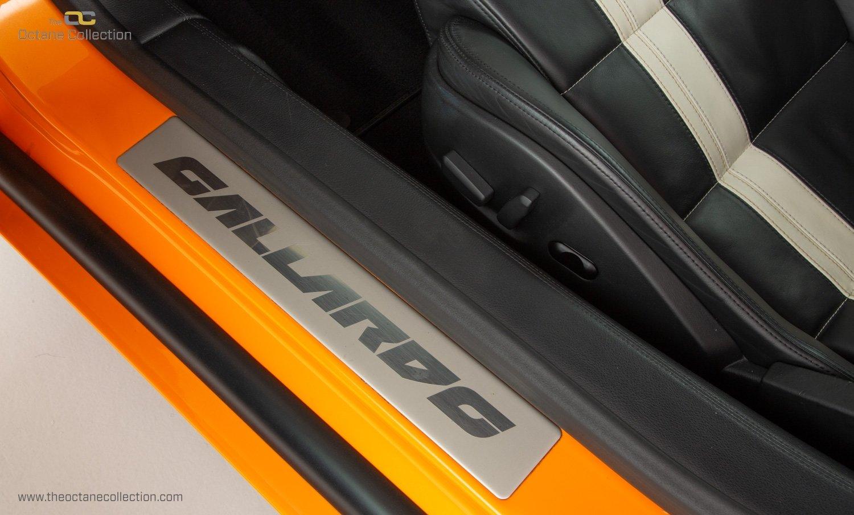 2010 LAMBORGHINI GALLARDO BALBONI // 1 OF 250 // ARANCIO BOREALIS For Sale (picture 17 of 24)