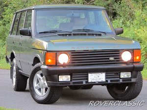 1995 Land rover range rover county ... 152,012 or For Sale