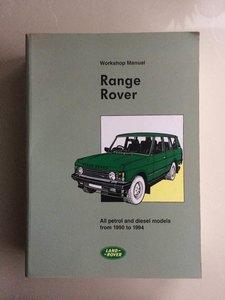 Range Rover workshop manual 1990-94
