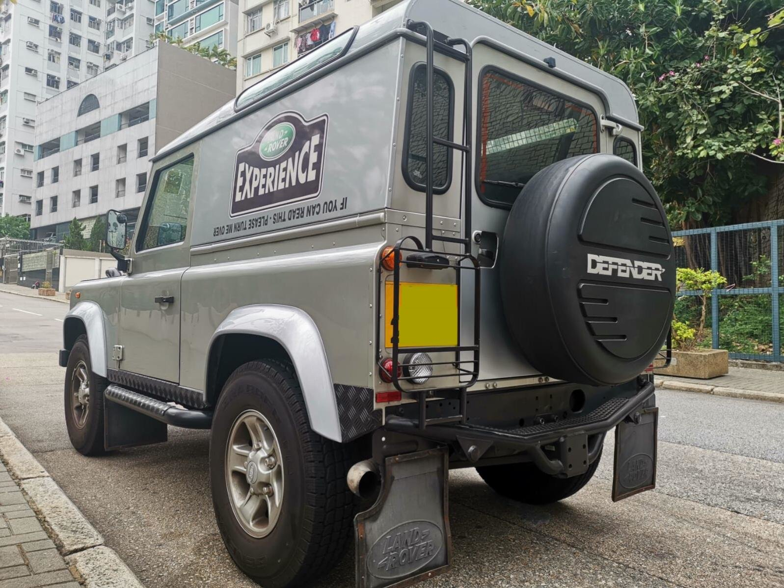 2007 Land Rover Defender 90  For Sale (picture 2 of 6)