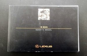 0000 LEXUS OWNER'S HANDBOOK FOR SALE ORIGINAL