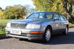 Lexus IS400 1995 - To be auctioned 26-03-21