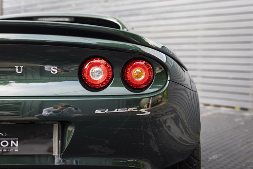 2015 LOTUS ELISE 1.8 S SOLD (picture 6 of 6)