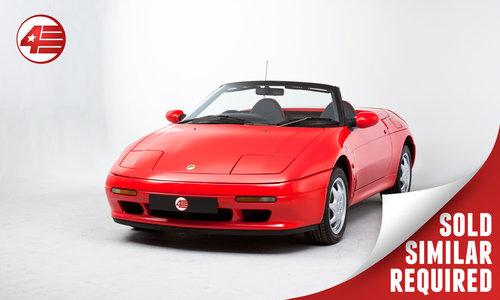 1991 Lotus Elan M100 /// Rare NA example /// 68k miles SOLD (picture 1 of 2)