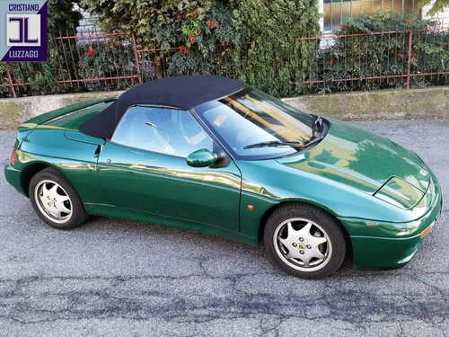 1992 LOTUS ELAN TURBO INTERCOOLER  CATALYST For Sale (picture 1 of 6)