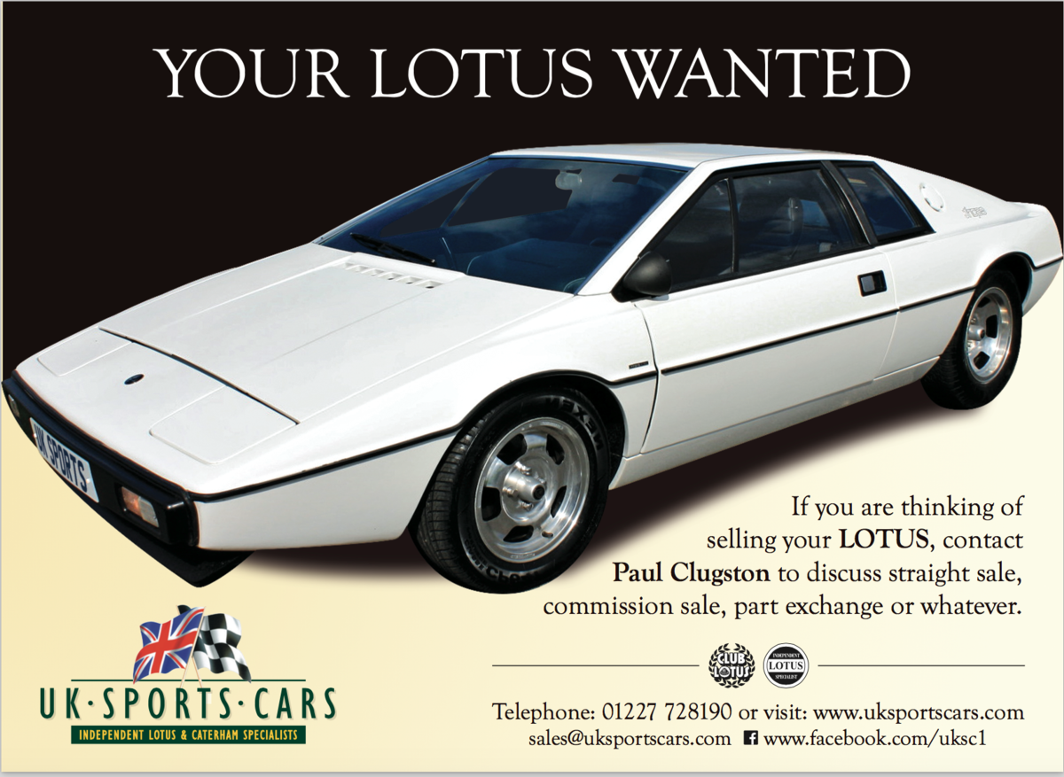 Lotus Esprits Wanted! Any Age – Condition – Model - Mileage Wanted (picture 1 of 5)