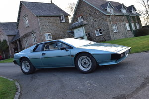 1982 Lotus Esprit S3 For Sale