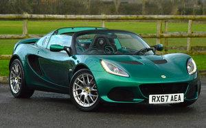 2018 Lotus ELISE 220 sport For Sale