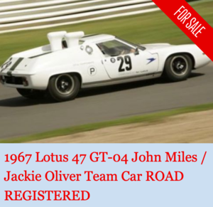 1967 Lotus 47GT 04/78 - John Miles /Jackie Oliver Road Registered