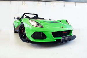 2017 Lotus' fastest ever production car - 3 Eleven!