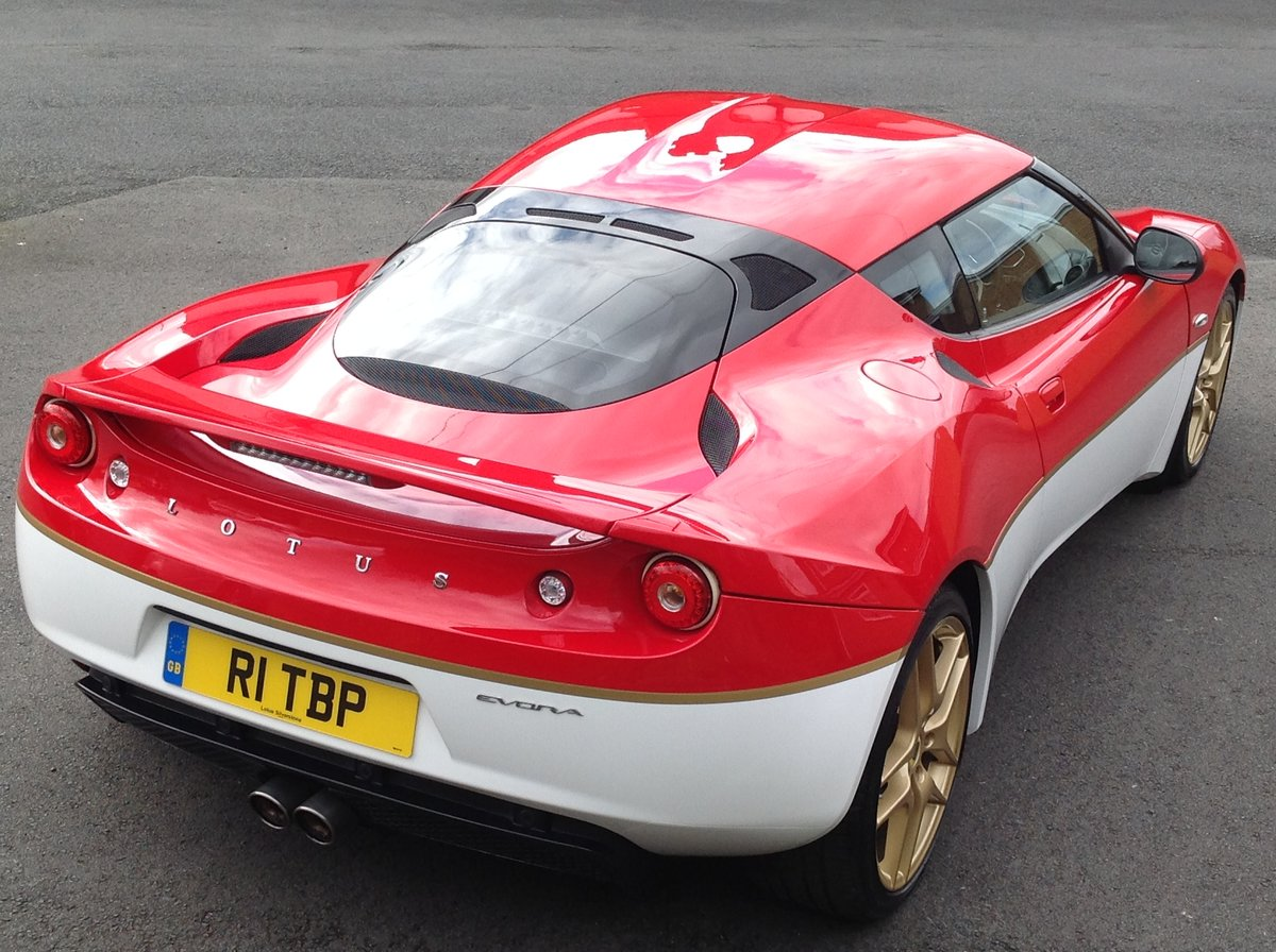 2012 Lotus Evora IPS For Sale (picture 2 of 6)