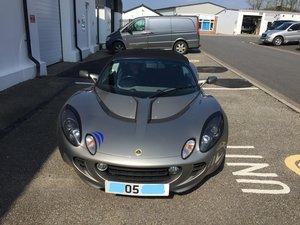 2005 Lotus Elise 1.8 111S