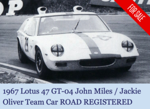 Lotus 47GT 04/78 - John Miles /Jackie Oliver Road Registered