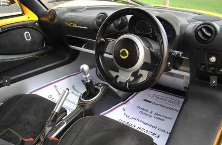 2014 Exige S 3.5 Roadster Premium Sport For Sale (picture 5 of 6)