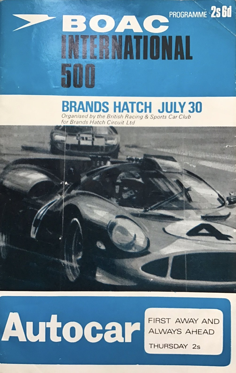 1967 Lotus 47GT 04/78 - John Miles /Jackie Oliver WORKS CAR For Sale (picture 6 of 6)