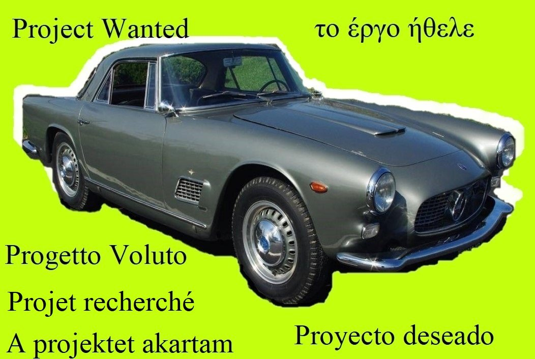 1960 Wanted Maserati 3500GT Project Wanted (picture 1 of 1)