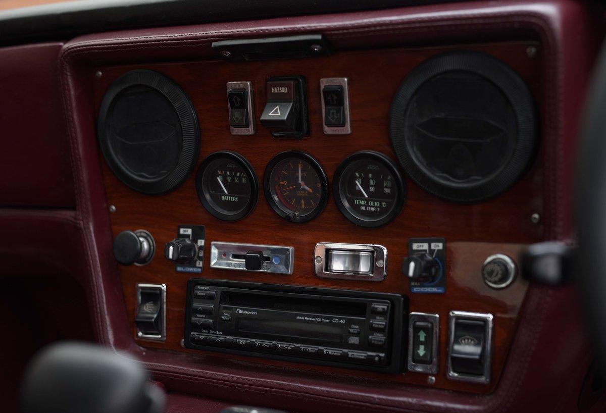 1975 Maserati Khamsin Resto Mod (RHD) For Sale (picture 20 of 24)
