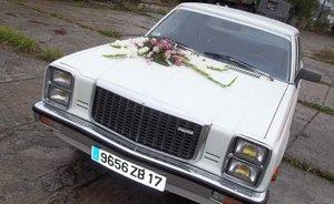 1979 Mazda 929L