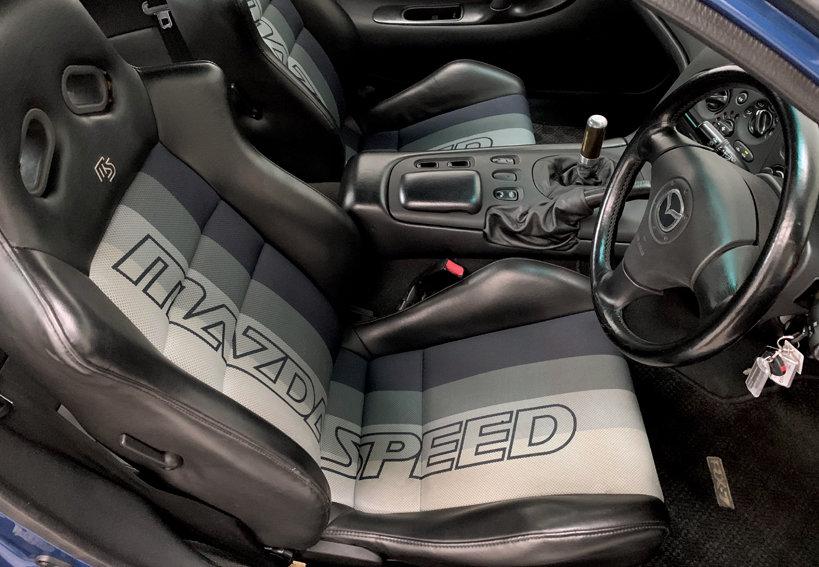 2002 Mazda RX7 *Deposit Taken* SOLD (picture 6 of 10)