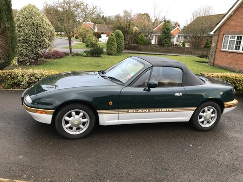 1990 MX5 Eunos v special 1.6 SOLD (picture 1 of 6)