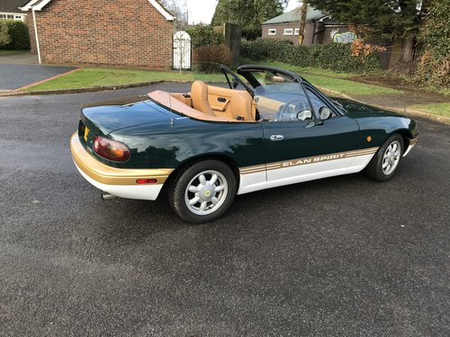 1990 MX5 Eunos v special 1.6 SOLD (picture 5 of 6)