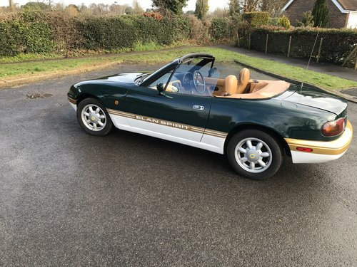 1990 MX5 Eunos v special 1.6 SOLD (picture 6 of 6)