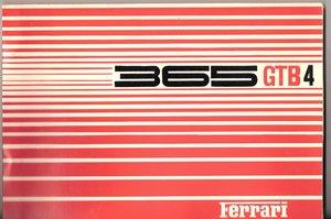 FERRARI DAYTONA 365 GTB/4 PARTS CATALOGUE