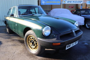 1975 MGB GT Jubilee model, Fully restored For Sale