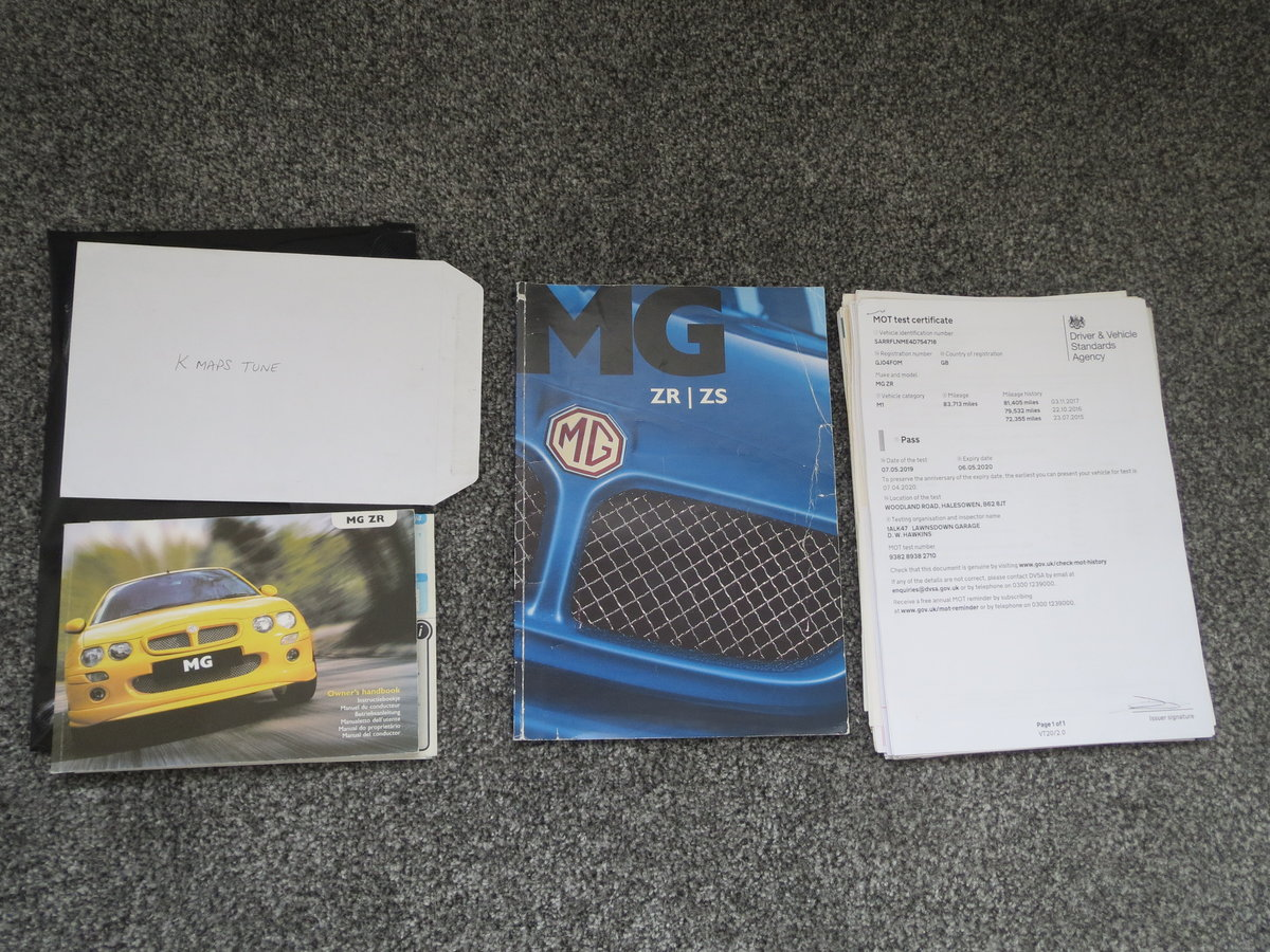 2004 MG ZR Rare Biomorphic Green Monogram SOLD (picture 6 of 6)