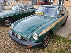 1975 MGB GT Jubilee For Sale