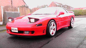 1991 mitsubishi gto twin turbo 37000 miles px For Sale