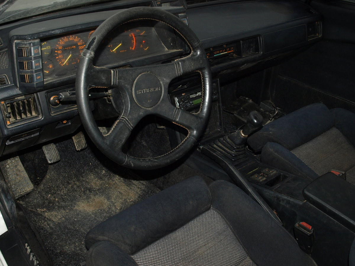 1985 MITSUBISHI STARION  For Sale (picture 2 of 5)